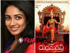 'Rudhramadevi' Left Aditi Chengappa Awestruck