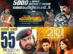 Hits Of Malayalam Cinema 2015: Complete List