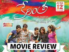 Kerintha Movie Review: Fresh Faces Old Traces