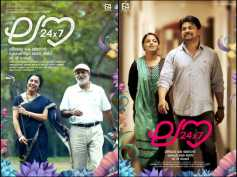 Love 24x7 Movie Review: A Realistic Entertainer