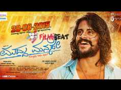 Muddu Manase Movie Review: A Decent Debut!