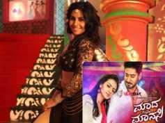WATCH: Anushree Turns Item Girl For 'Madha Matthu Manasi'