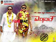 Darshan's Anticipated Movie 'Mr Airavata'(Airavata) Gets U/A Certificate