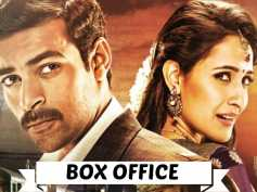 Kanche 4 Days (First Weekend) Box Office Collections, Area-wise Breakup