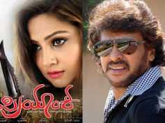 Real Star Reviews Upcoming Thriller Movie 'Priyanka' (Video)