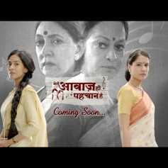 Check Out The First Look Of Amrita Raos TV Show, Meri Awaaz Hi Pehchaan Hai – Pics
