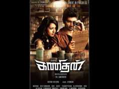 'Kanithan' Movie Review & Rating: The Mathematician In You!