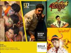 Kannada Movies To Watch This Weekend