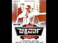 Chakravarthy Music Release Date Confirmed