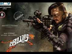 Hebbuli's Second Song Teaser To Be Out Today!