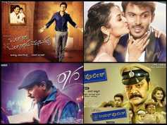 4 Kannada Movie Trailers Screened With Hebbuli