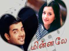 Mollywood Retake:What If Gautham Menon's Minnale Is Remade In Malayalam?