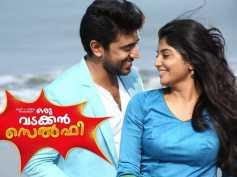 Oru Vadakkan Selfie Goes To Telugu: This Malayalam Actress Will Reprise Manjima Mohan's Role!