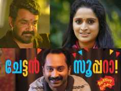 64th National Film Awards: Surabhi, Mohanlal, Maheshinte Prathikaaram Win!