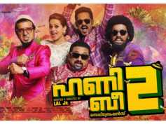 Honey Bee 2 Box Office: Final Kerala Collections