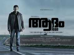 Prithviraj's Adam Joan: First Look Poster Is Out!