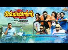 TAKE A LOOK! Achayans Gets A Release Date!