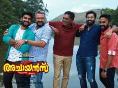 Achayans Trailer: Get Set For A Ride Filled With Fun & Thrill!