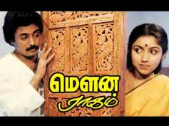 Mollywood Retake: What If Mani Ratnam's Mouna Ragam Is Remade In Malayalam?