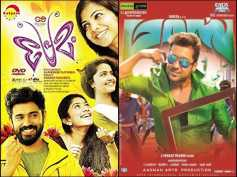 CUT TO 2015: When Nivin Pauly & Co. Overpowered Suriya's Mass!