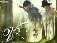 Critically Acclaimed Raaga Struggles To Get Theatres