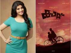 Varalaxmi Sarathkumar Joins Murali Gopy-Asif Ali Team's Kaattu!