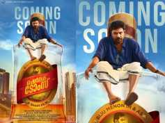 Biju Menon's Sherlock Toms: The First Look Poster Of The Movie Promises A Lot!