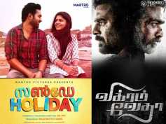 Box Office Chart (July 24 – 30): Vikram Vedha Gives Other Malayalam Movies A Run For Their Money!