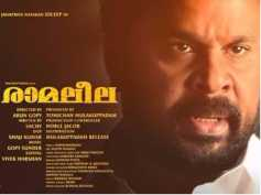 Ramaleela Movie Review: A Honed Political Thriller Of Recent Times!