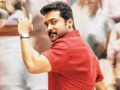 Thaana Serndha Kootam To Release For Pongal!