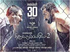 Thiruttu Payale 2 Movie Review: A Decent Thriller With An Important Message!