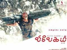Vivegam Box Office: Final Worldwide Collections