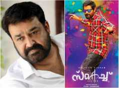 Mohanlal Has An Interesting Connection With Vikram's Sketch!