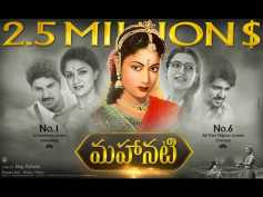 Dulquer Salmaan-Keerthy Suresh's Mahanati Becomes 6th Highest Grossing Telugu Film In The US