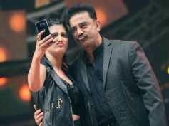 Kamal Speaks Against Caste, Gets Trolled Because Of Shruti's 'Iyengar' Remark