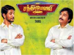 Mr Chandramouli Review: A Fairly Good Entertainer That Rides High On The Father-Son Duo!