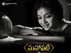 Best Telugu Movies Of 2018: Mahanati, Awe, Bharat Ane Nenu And Others