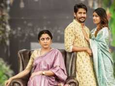 Shailaja Reddy Alludu Box Office Collections (Day 1): Chay's Film Opens Well; Creates A Record