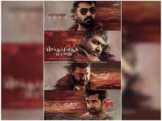 Chekka Chivantha Vaanam Box Office: 2 Days Collections At The Kochi Multiplexes!