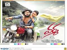 Dhruv Vikram Birthday Special: The Varma Teaser Is Nice; Will The Film Be As Good As Arjun Reddy?