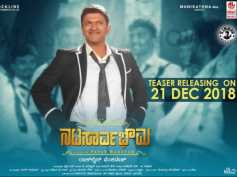 Nata Sarvabhouma Teaser Releasing On December 21, To Be Attached To KGF