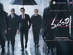 Maharshi's Leaked Video And Stills From The Sets Leave The Audiences Excited!