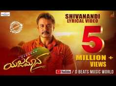 Yajamanas Second Song Ondu Munjane Creates A New Record! Darshan Thanks His Fans