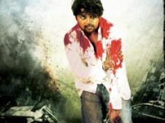 Bheebhatsam to release on March 21