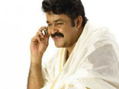 Mohanlal to be the Kanjirapally Achaayan