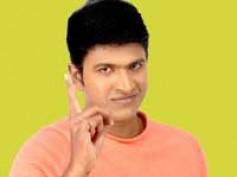 Puneet's Raam to release in November
