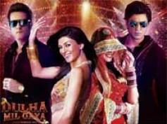 Trinidad And Tobago: The New Bollywood destination