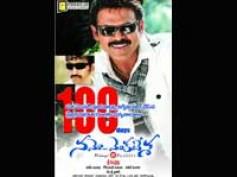 Namo Venkatesa scores century