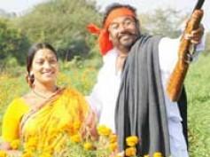 Veera Telangana - Review