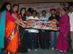 Punch Bharath's Neethana Avan audio released